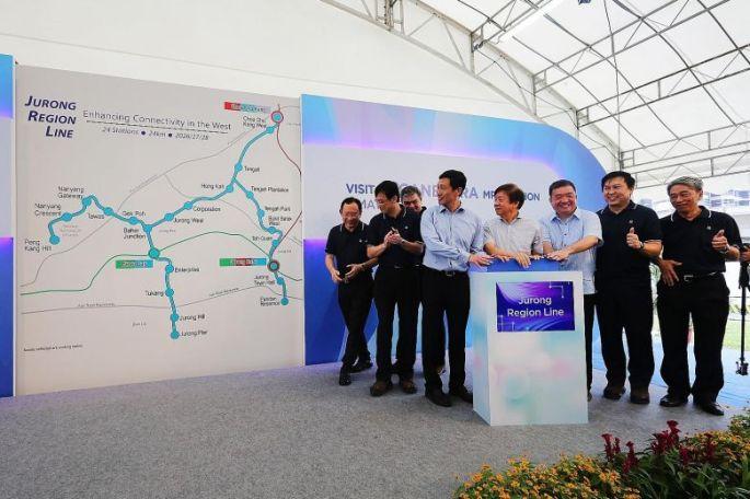 20180510 - Jurong MRT